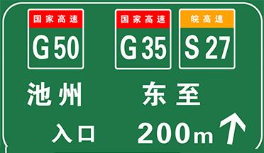 河南交通標志牌安裝